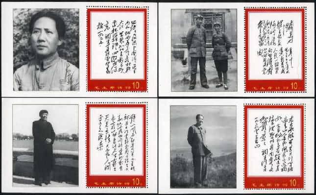 毛主席的几首诗词 - 圣地白鸽 - 圣地白鸽(莺鸣)的鸟巢